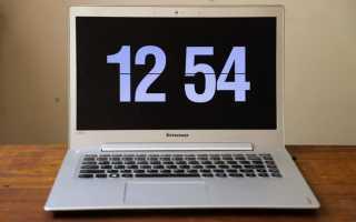 Часы на экран